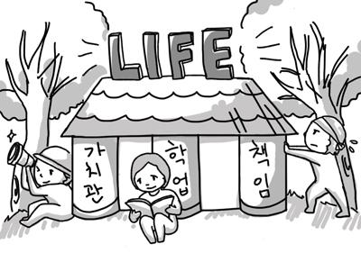 송채환_8.jpg